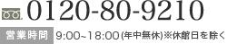 0767-62-1113[営業時間:7〜22時[年中無休]]
