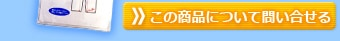 >激安簡易ウェア レインコート8/レインパンツ15