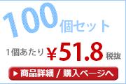 壱億円 BOXティッシュ100個セット