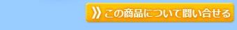 50cmビニール傘乳白