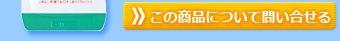 【携帯用】モンダミンペパーミント 12mlポーションパック