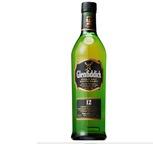 父の日のお酒ギフト グレンフィディック12年 スペシャルリザーブ