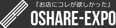 OSHARE-EXPO.COM
