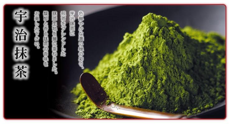 森半・宇治抹茶使用のバームクーヘン