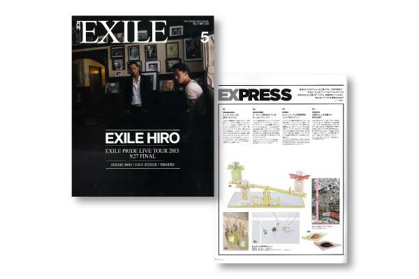 月刊EXILE「春おたべ」が掲載されました