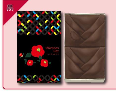 ◆バレンタイン特集 ショコラのおたべ◆2種類のバレンタインパッケージ♥大人っぽい黒バージョン