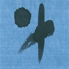 吉野草木染め楮紙(藍)