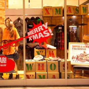 クリスマス用店舗ディスプレイBOX