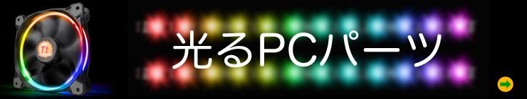 PC4U - ����PC�ѡ��ĥ����ܡ�������