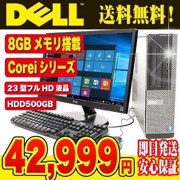 gx620dt-500