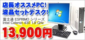 fmv-d5210-17