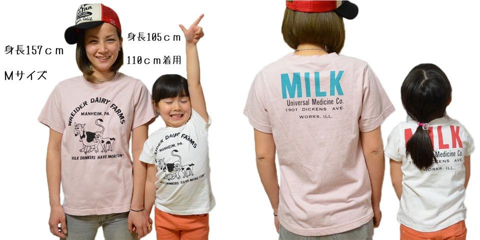 ニードルワークス MILK Tシャツ
