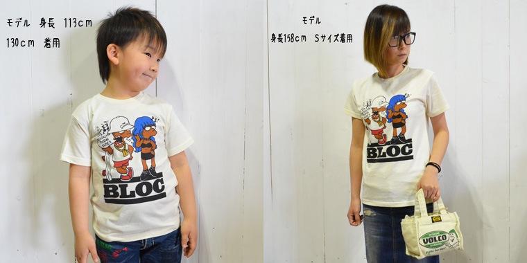 ブロック シンプソンTシャツ 親子ペア
