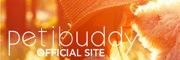 petibuddyオフィシャルサイト