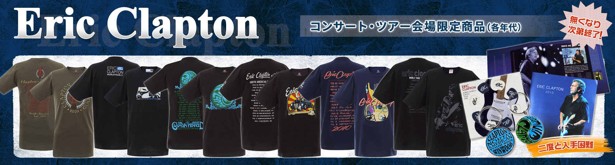 GUNS N ROSES来日ありがとうキャンペーン!Sonic Youth