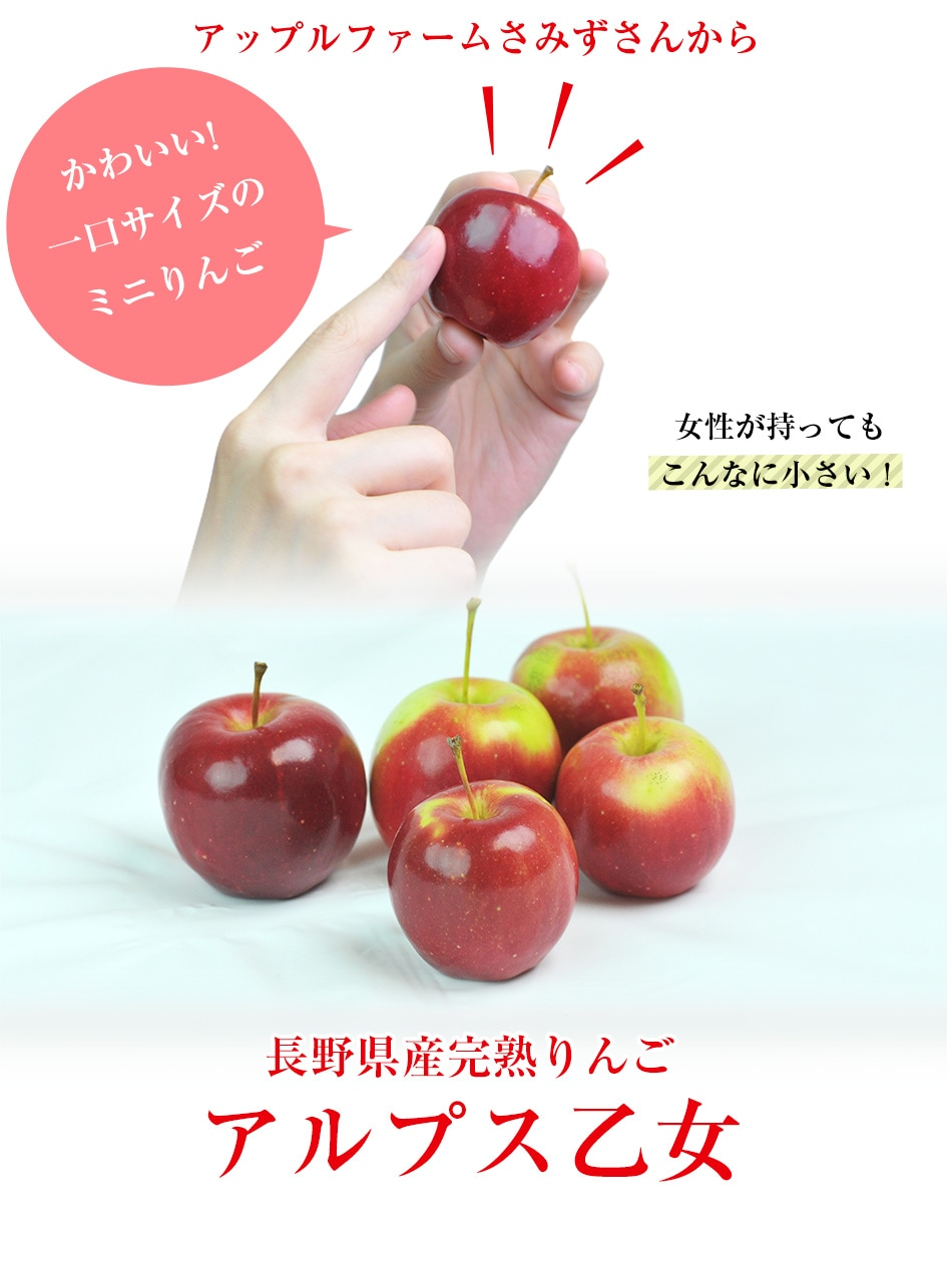 にんじんジュース専門館ピカイチ野菜くん