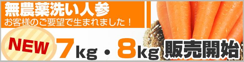 ̵���������ͻ� 7kg��8kg���䳫��
