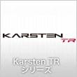 Karsten TRシリーズ