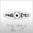 EYE2 Gorgeシリーズ