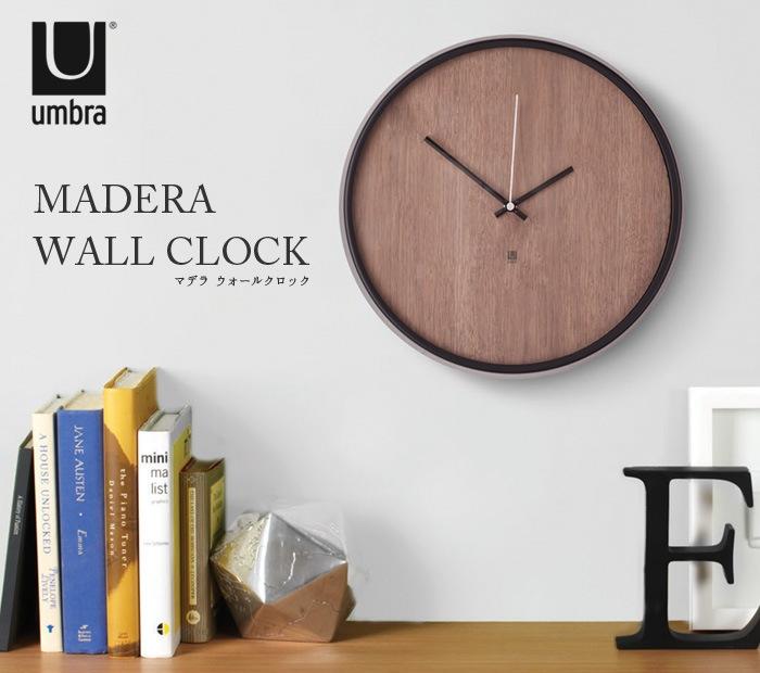 マデラ ウォールクロック アンブラ Madera Wall Clock UMBRA 時計 壁掛け ウォールクロック アンティーク 壁掛け時計 おしゃれ 新生活 プレゼント ナチュラル 北欧 モダン レトロ インテリア 木製 贈り物 クロック 掛け時計 掛時計