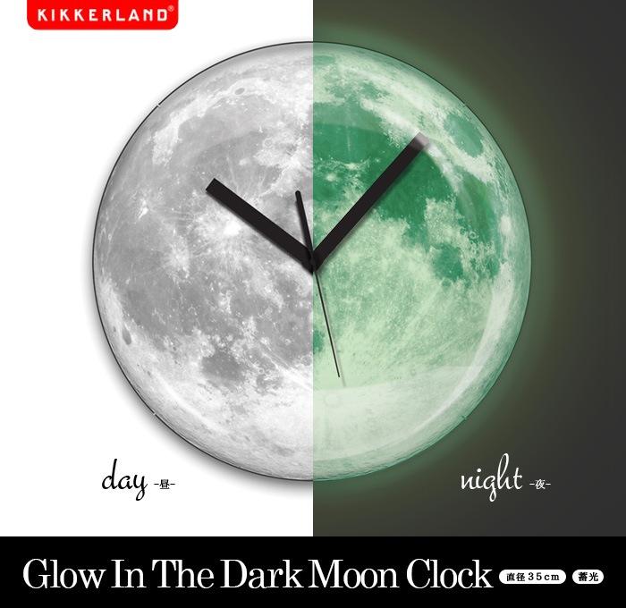 ムーンライト 掛け時計 おしゃれ 北欧 キッカーランド ムーンライトクロック KIKKERLAND Moon Light Clock 月 アンティーク かわいい 光る 時計 ウォールクロック 壁掛け時計 プレゼント 一人暮らし 新生活