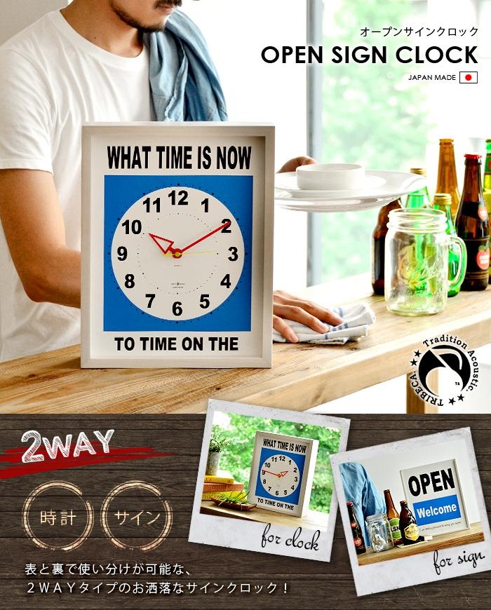 時計 壁掛け サイン サインプレート OPEN SIGN CLOCK オープンサインクロック TRIBECA トライベッカ 置き時計 クロック サインボード 伝言 アメリカ レトロ シンプル お洒落 ビンテージ ショップ カフェ 雑貨 海の家 インテリア 新生活 引っ越し