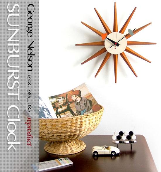 George Nelson Sunburst Clock [reproduct]