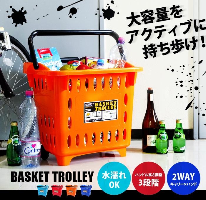バスケット トローリー トロリー トローリーバッグ トロリーバッグ キャリーバッグ 大容量 買い物カゴ