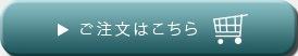 new okura