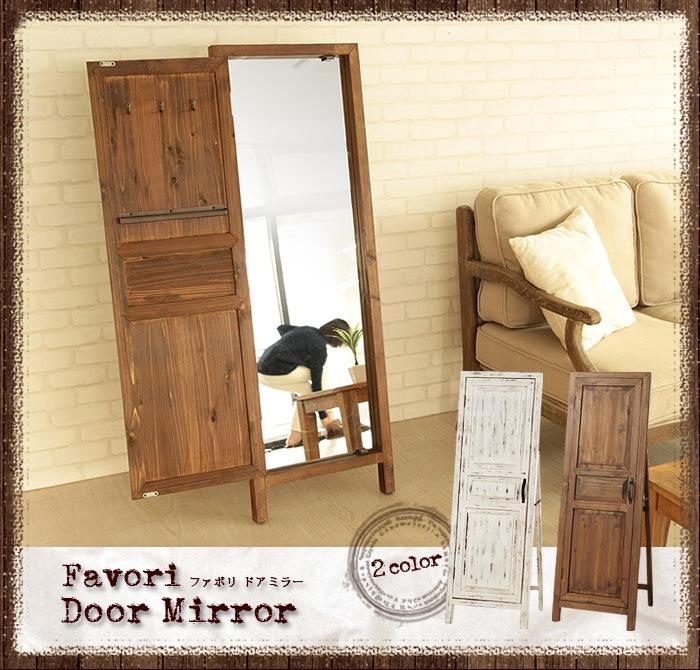 Favori ファボリ ドアミラー 姿見鏡 全身鏡 鏡 ミラー 折りたたみ ドア カバー 収納 天然木 フランス アンティーク 北欧 新生活 送料無料 ももクロ