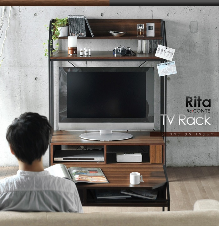 Re・conte Rita series TVRack レコンテ リタ TVラック rt-002-bk テレビ台 TVラック 北欧 ミッドセンチュリー ウォールナット