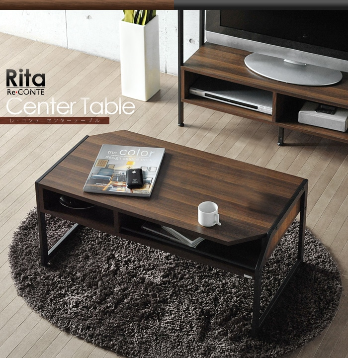 Re・conte Rita series center table レコンテ リタ センター テーブル rt-007-bk 北欧 ミッドセンチュリー センターテーブル 収納 木目 ウォールナット