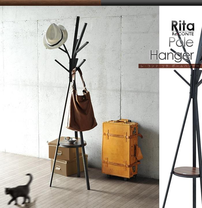 Re・conte Rita series Pole Hanger レコンテ リタ ポール ハンガー rt-006-bk 北欧 ミッドセンチュリー ポールハンガー 収納 ポールスタンド コートハンガー