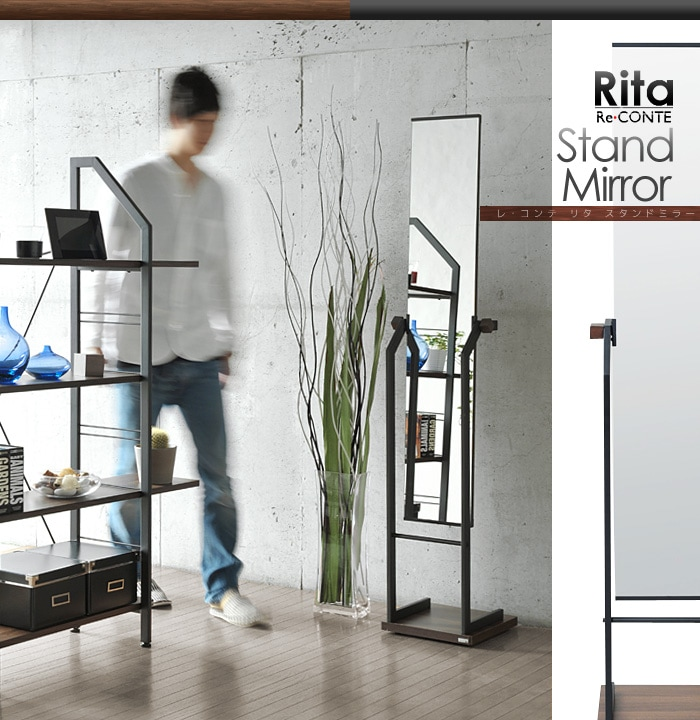 Re・conte Rita series Stand Mirror レコンテ リタ スタンド ミラー rt-004-bk 北欧 ミッドセンチュリー 鏡 全身