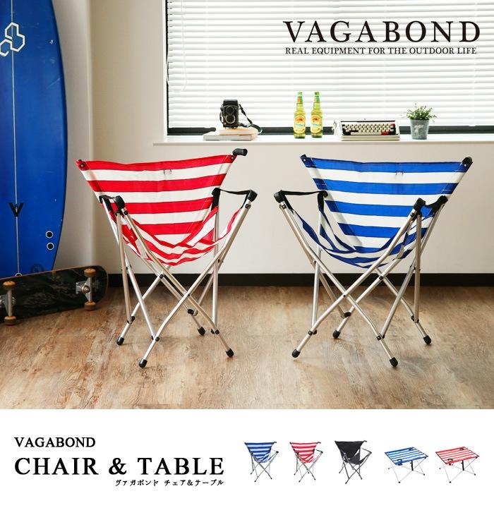 折りたたみ椅子 アウトドア 軽量 ヴァガボンド チェアー VAGABOND CHAIR イス チェア 椅子 キャンプ コンパクト 背もたれ