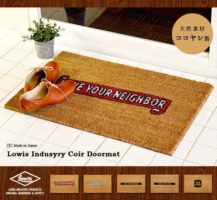 LOWIS INDUSTRY COIR DOORMAT ルイス インダストリー コイヤードアマット