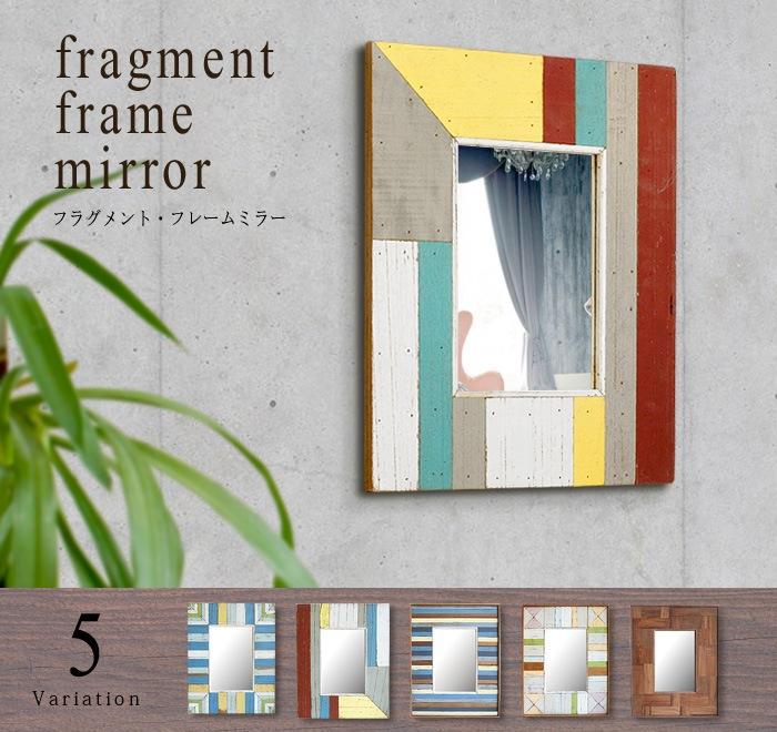 Fragment Frame Mirror フラグメント フレーム ミラー 鏡 壁掛け ミラー 壁  フレーム 卓上 インテリア 北欧 雑貨 送料無料 アンティーク おしゃれ 玄関