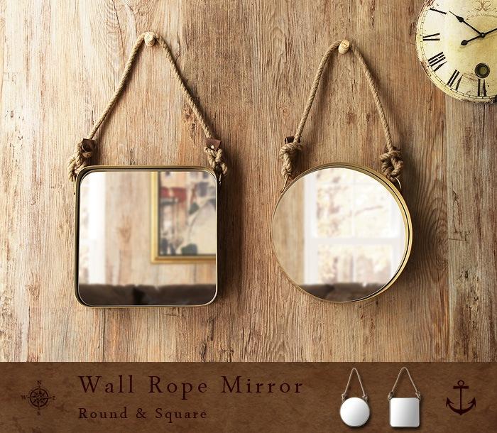 鏡 ミラー ウォールロープミラー ラウンド スクエア Wall Rope Mirror Round Square 壁掛け アンティーク ビンテージ 丸 四角 玄関 インテリア