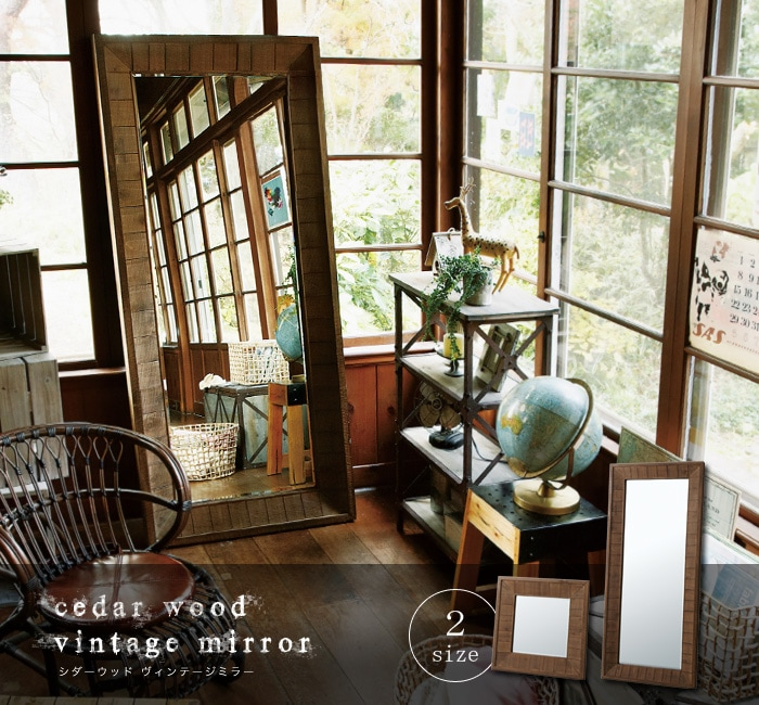 cedar wood vintage mirror シダーウッド ヴィンテージ ビンテージ ミラー 鏡 アンティーク 木 新生活 引越し 新婚 カフェ ナチュラル おしゃれ