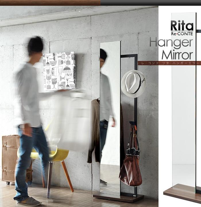 Re・conte Rita series Hanger Mirror レコンテ リタ ハンガー ミラー rt-005-bk 北欧 ミッドセンチュリー 鏡 全身 収納 スタンド コート