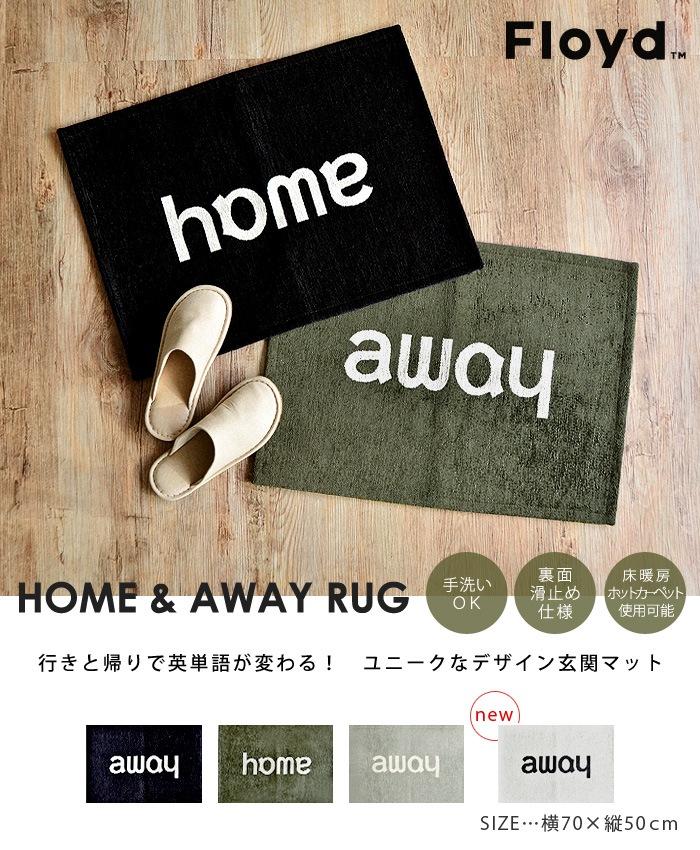 Floyd Home & Away Rug フロイド ホーム & アウェイ ラグ 玄関マット マット お洒落 おしゃれ 北欧 70×50cm 玄関 英字 英語