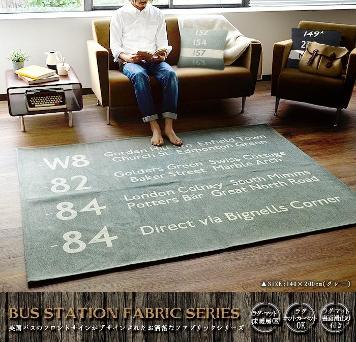 BUS STATION バス ステーション ラグ カーペット キッチン マット クッション カバー イギリス ビンテージ 英国 デザイン 数字 英字 お洒落