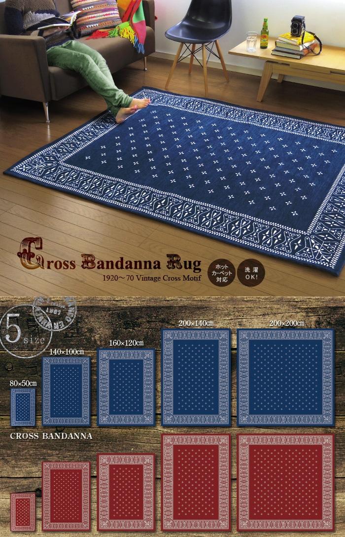 Cross Bandanna Rug クロス バンダナ ラグ ラグマット ラグカーペット 絨毯 カーペット ホットカーペット カバー SUICIDAL TENDENCIES スーサイダル バンダナ