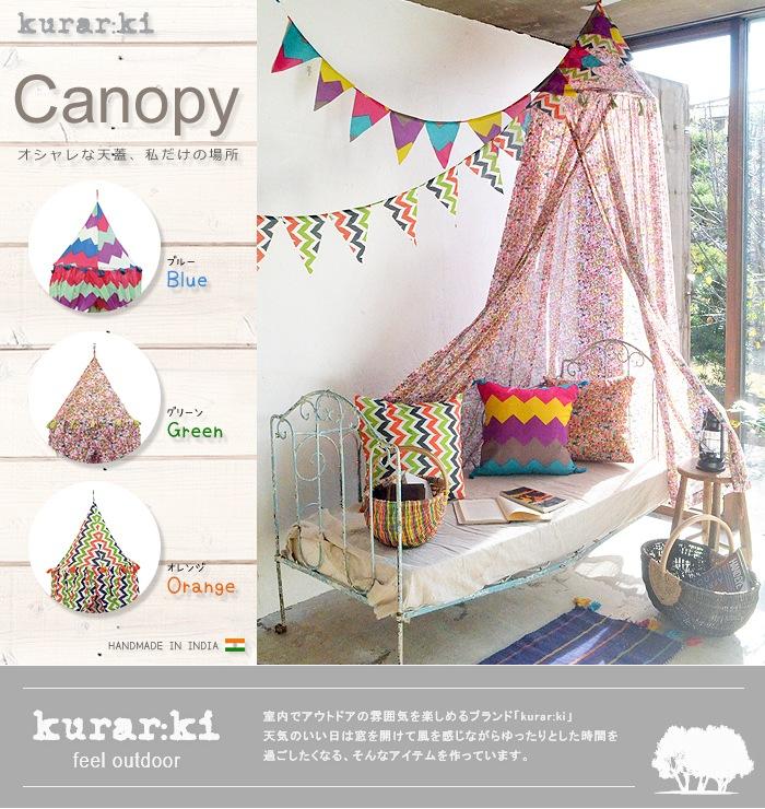 Kurar:ki Canopy