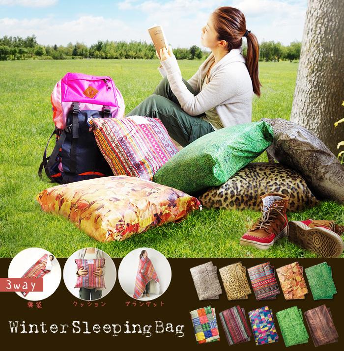 HEMING'S Winter Sleeping Bag ヘミングス ウィンター スリーピング バッグ 寝袋 冬用 アウトドア キャンプ コンパクト 激安 子供 送料無料 シュラフ 防災 非常時 ブランケット クッション トートバッグ ファスナー
