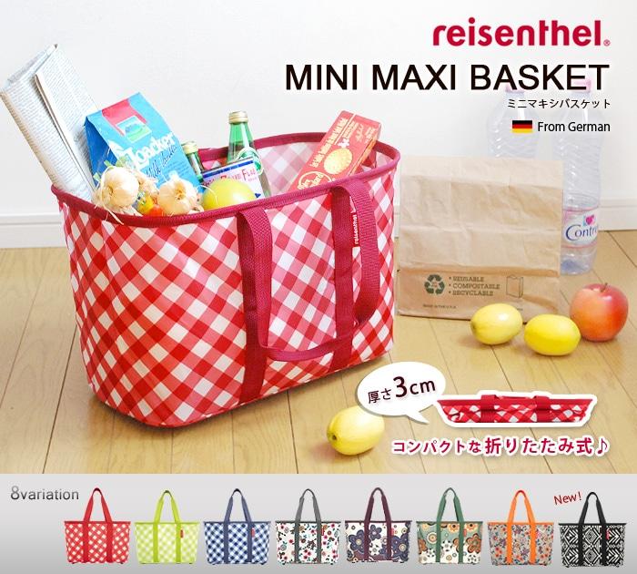 reisenthel mini maxi basket ライゼンタール エコバッグ バスケット 洗濯かご オシャレ ピクニック カゴ 収納 人気 北欧 バッグ