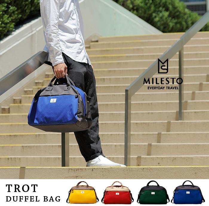 ボストンバッグ ミレスト トロット ダッフルバッグ MILESTO TROT レディース メンズ バッグ 鞄 旅行バッグ 大容量 撥水 ユニセックス