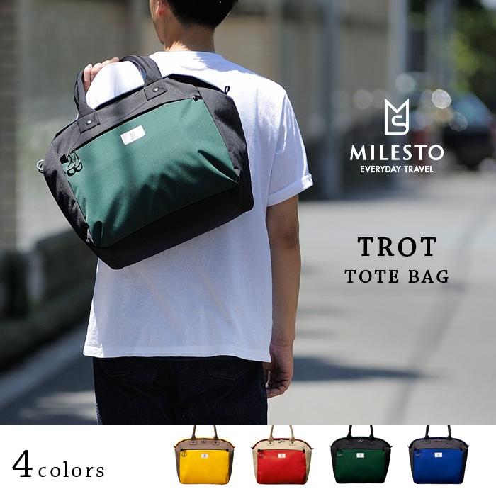 トートバッグ 肩掛け ミレスト トロット トートバッグ MILESTO TROT レディース メンズ バッグ 鞄 旅行バッグ 大容量 撥水 ユニセックス