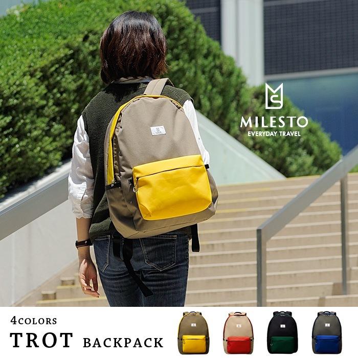 リュック リュックサック ミレスト トロット バックパック MILESTO TROT レディース メンズ バッグ 鞄 旅行バッグ 大容量 撥水 ユニセックス おしゃれ