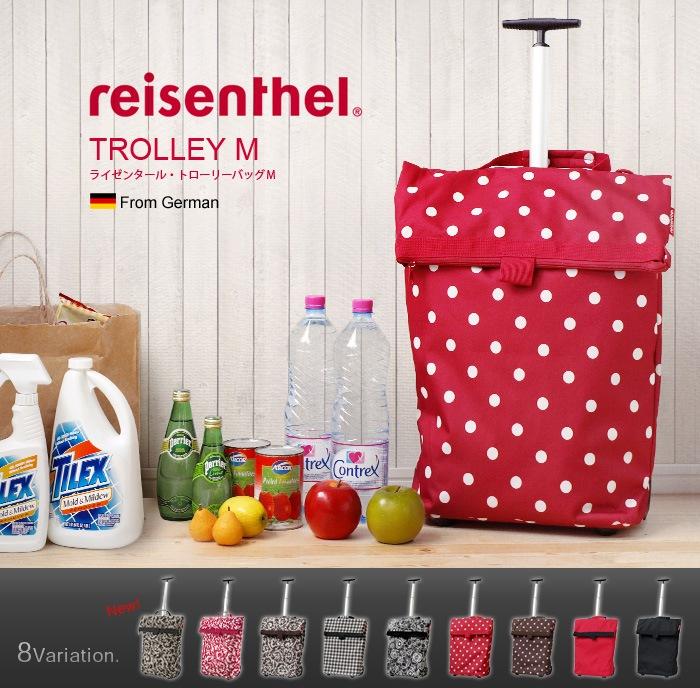 reisenthel ライゼンタール TROLLEY M トロリーバッグ トローリーバッグ キャリーバッグ お買い物バッグ